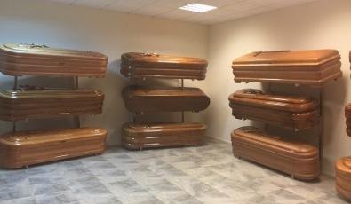 Venta de ataúdes y urnas en Ourense